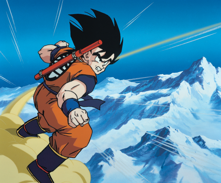 Dragon Ball Z: The World's Strongest   Ultra Dragon Ball ... Dragon Ball Z Characters Goku Drawing
