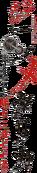 Gene Metallica Unbreakable Machine-Doll Re Acta Logo M II