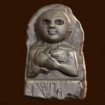 File:Uncharted 3 Treasure Sabaean Alabaster Stele image.jpg