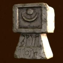 File:Uncharted 3 Treasure Sabaean Moon Symbol image.jpg