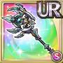 Gear-Void Dragon Staff Icon