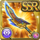 Gear-Sword of Guidance Icon