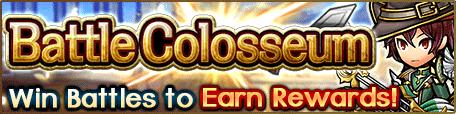Battle Colosseum 1