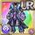 Gear-Eclipse Armor Icon