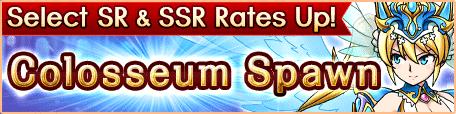 Spawn-Colosseum Spawn