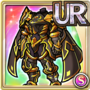 Gear-Armor of the Beast Icon