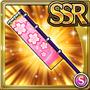 Gear-Frontline Sakura Flag Icon