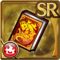 Gear-Salamander- Fire Tome Icon