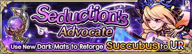 Event-Seduction's Advocate