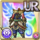 Gear-Garb of the Underlord Icon