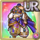 Gear-Robes of the Magi Icon