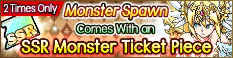 Spawn-Monster Spawn SSR Ticket
