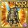 Gear-Valkyrie Armor Icon