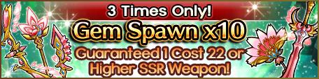 Spawn-22 Cost Weap SSR Guaranteed