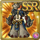Gear-Divine Beast Garb Icon