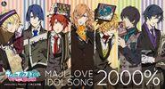 IDOL2000-01