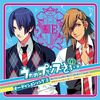 AUDITIONSONG-MR