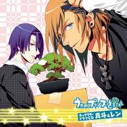 Masato and Ren Drama CD