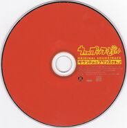 SOUNDTRACK-SNPS07