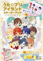 UTA☆PRI ISLAND Starter Book