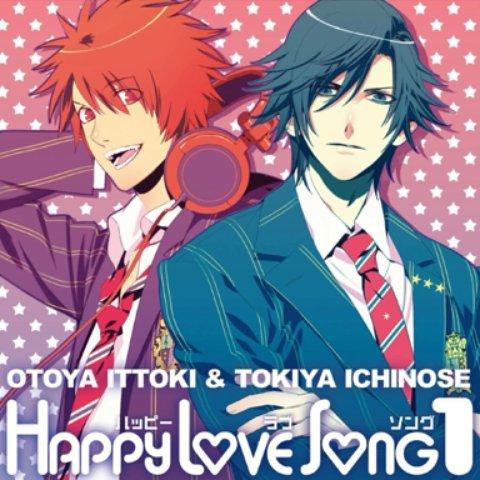 Nijiiro☆OVER DRIVE! (off vocal) - Ittoki Otoya