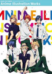 Maji LOVE 1000% Anime Illustration Works