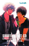 SHUFFLEUNIT-RC04