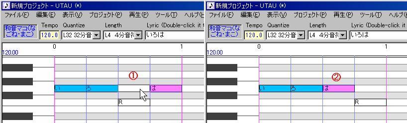 2-15notepointchange1