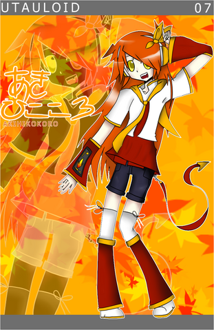 File:Aki (Official Boxart).png