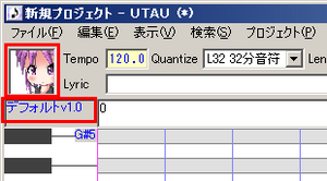 1-3voiceautoinstall7