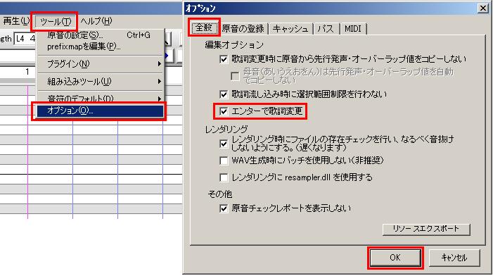 2-10songenterchangeoption