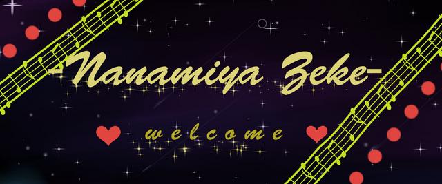 File:Banner of Nanamiya Zeke.png
