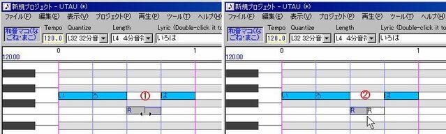 File:2-15notepointchange2.jpg