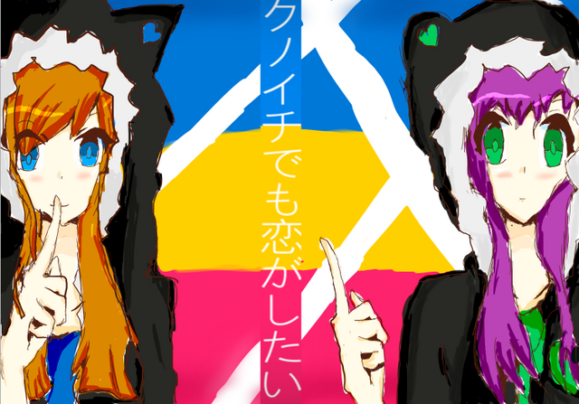 File:I am a female ninja but i want to love asuna and kaida.png