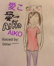 Aiko Profile Picture