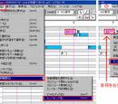 UTAU User Manual - 9