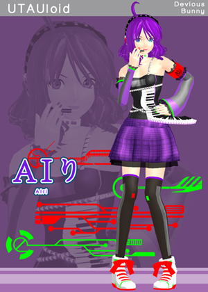 File:AIri BoxArt -medium-.jpg