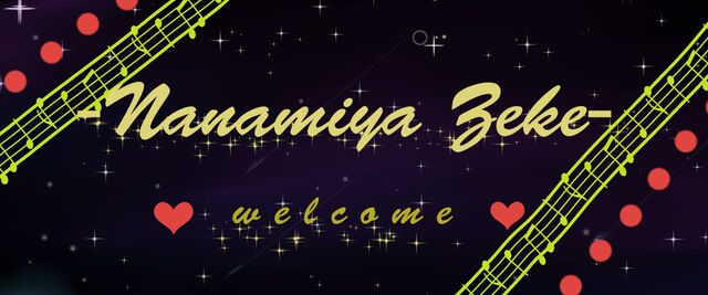 File:Banner of Nanamiya Zeke .jpg