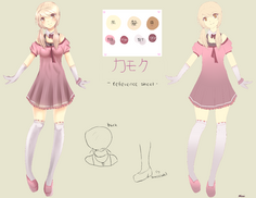 Kamoku-utau-reference-sheet