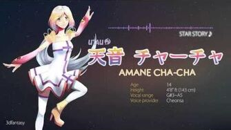 【UTAU Release】 Demo Song - Star Story - 天音 チャーチャ - Amane Cha-Cha
