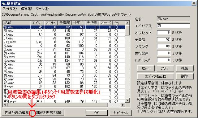 File:10-7frqmake1.png