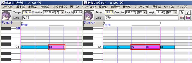 File:2-2noteandlyricadd3.png