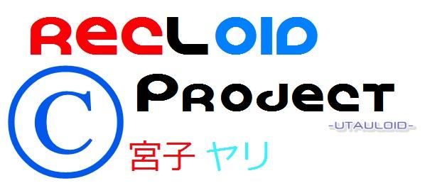 File:Logo recloid.jpg