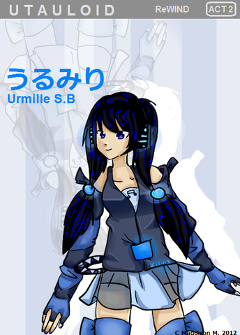 File:Urmille Rewind Box art.png