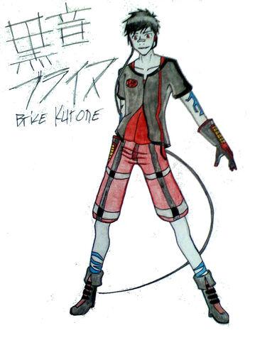 File:Brice Kurone Full.jpg