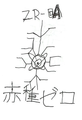 File:Scan0002.jpg
