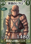 UC-0101