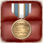 Naggiar Service Medal