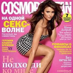 Cosmopolitan — Nov 2013, Ukraine, Nina Dobrev