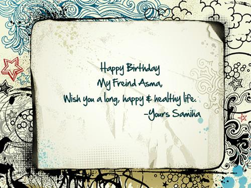 File:Happy Birthday Asma.jpg